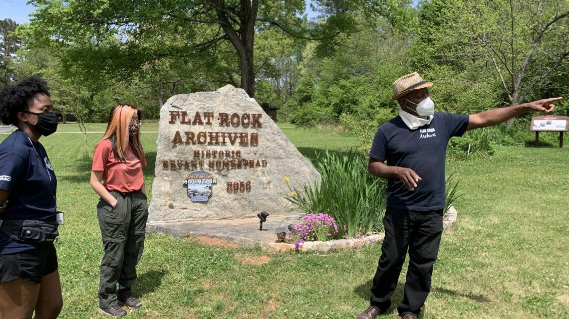 Take a Tour of Flat Rock